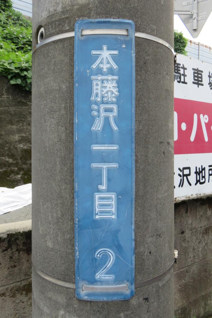f:id:harumibashi:20171114203426j:plain
