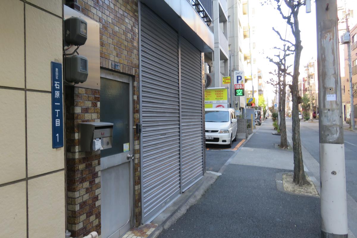f:id:harumibashi:20171220135146j:plain
