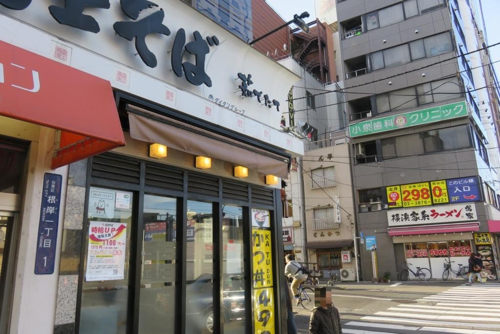 f:id:harumibashi:20180210235927j:plain