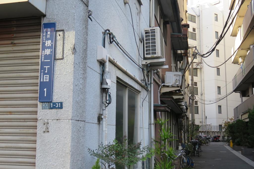 f:id:harumibashi:20180211001536j:plain