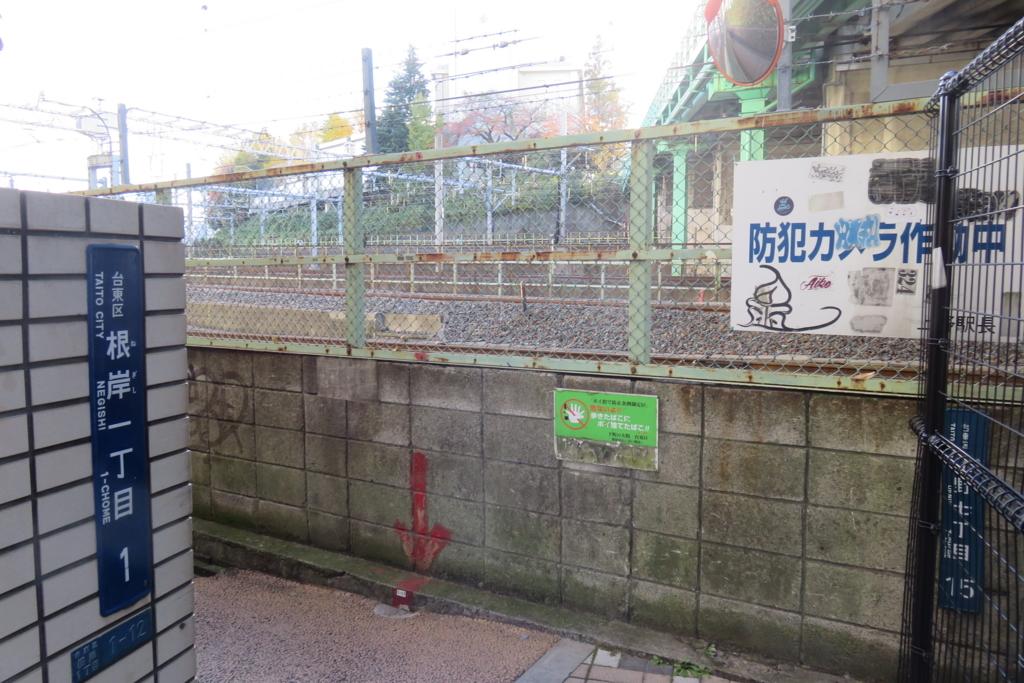f:id:harumibashi:20180211003436j:plain