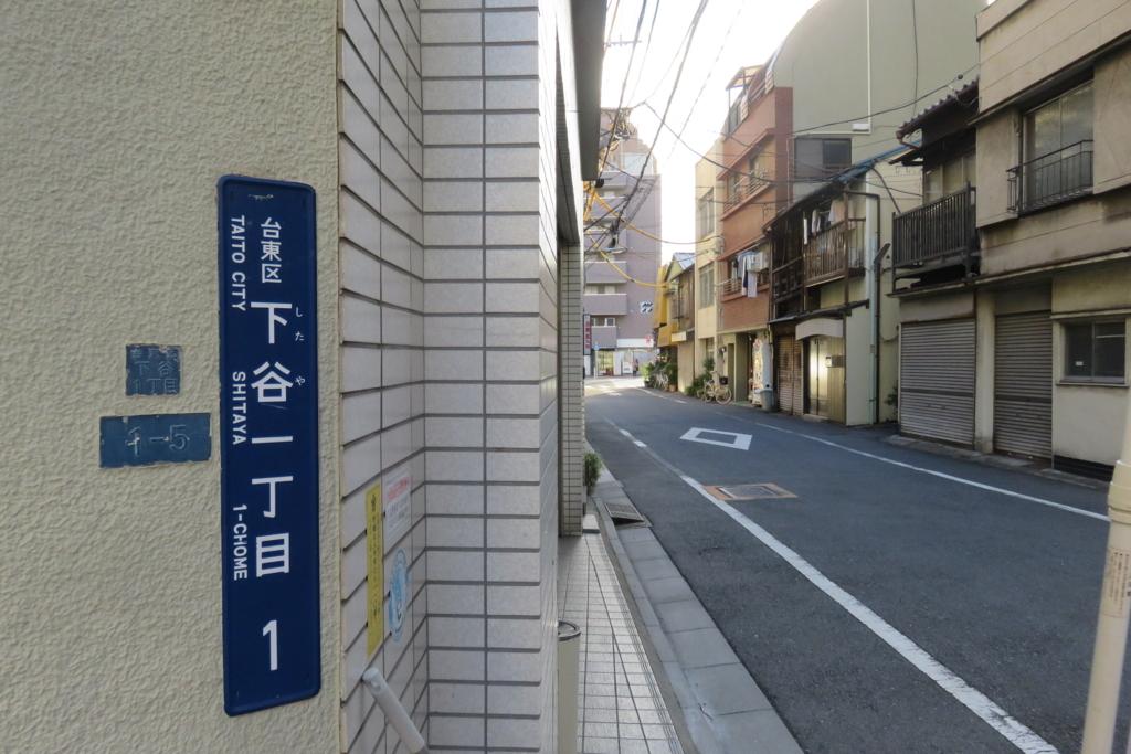 f:id:harumibashi:20180213195610j:plain