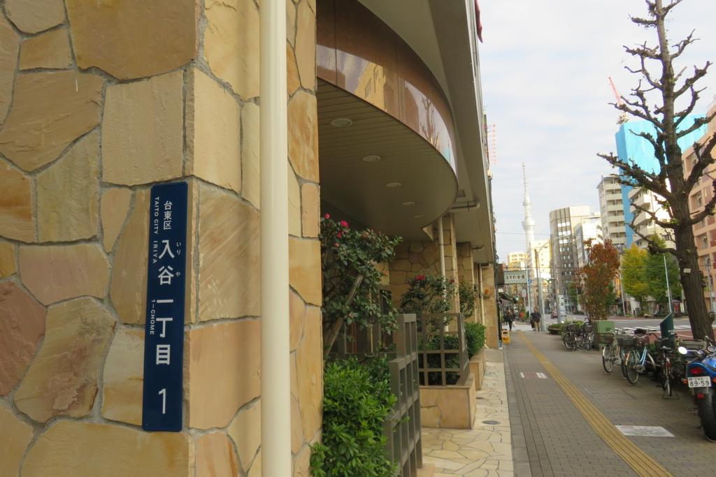 f:id:harumibashi:20180216160118j:plain