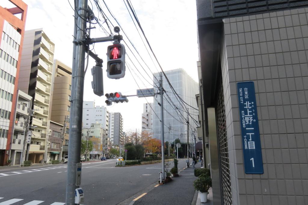 f:id:harumibashi:20180216164335j:plain