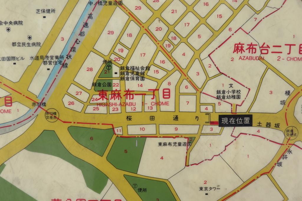 f:id:harumibashi:20180216233609j:plain