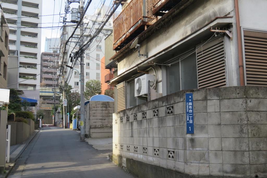 f:id:harumibashi:20180324211929j:plain