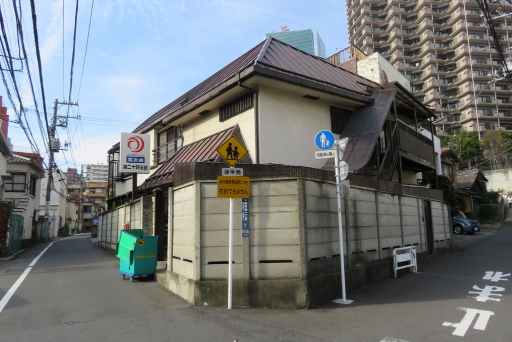 f:id:harumibashi:20180324212249j:plain