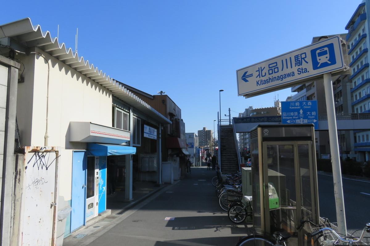 f:id:harumibashi:20200417184528j:plain
