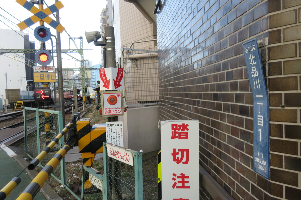 f:id:harumibashi:20200417184537j:plain