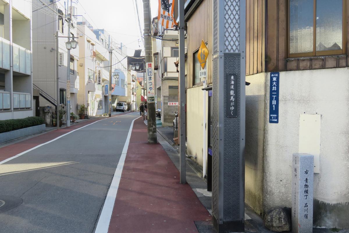 f:id:harumibashi:20200420160012j:plain