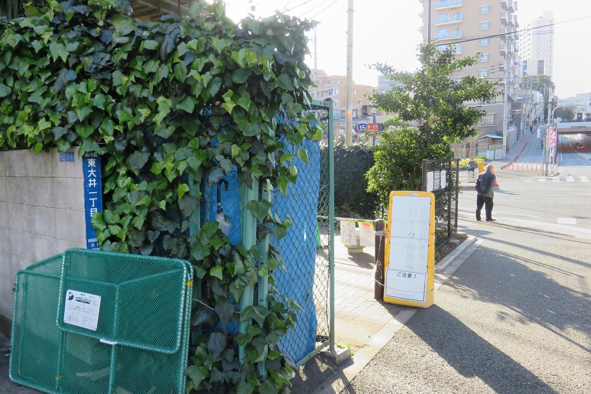 f:id:harumibashi:20200420160118j:plain