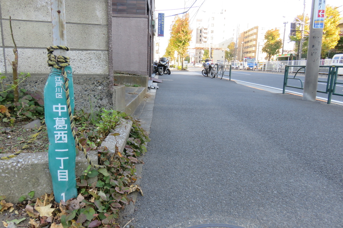 f:id:harumibashi:20200628162826j:plain