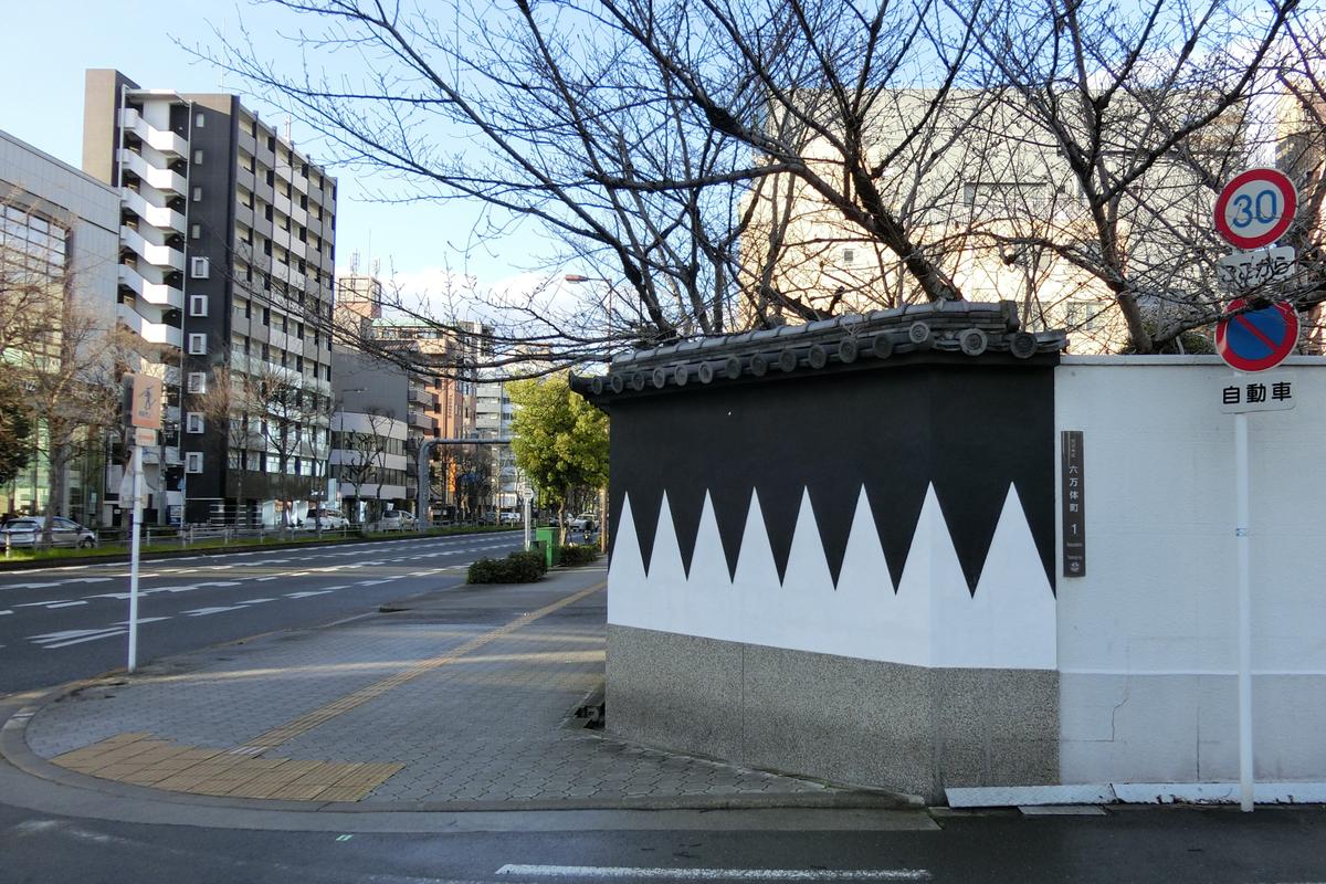 f:id:harumibashi:20200710103006j:plain