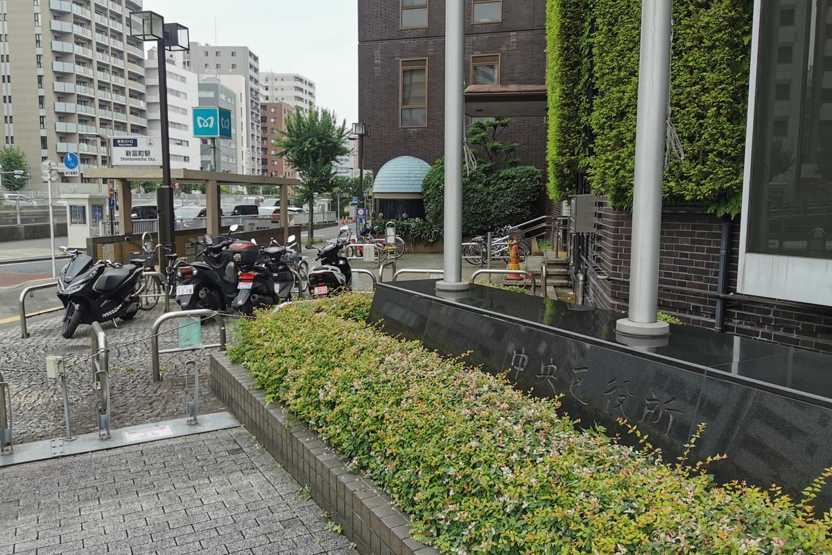 f:id:harumibashi:20200810000213j:plain