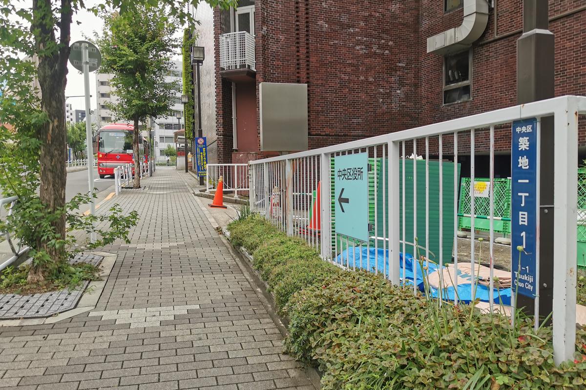 f:id:harumibashi:20200810001444j:plain