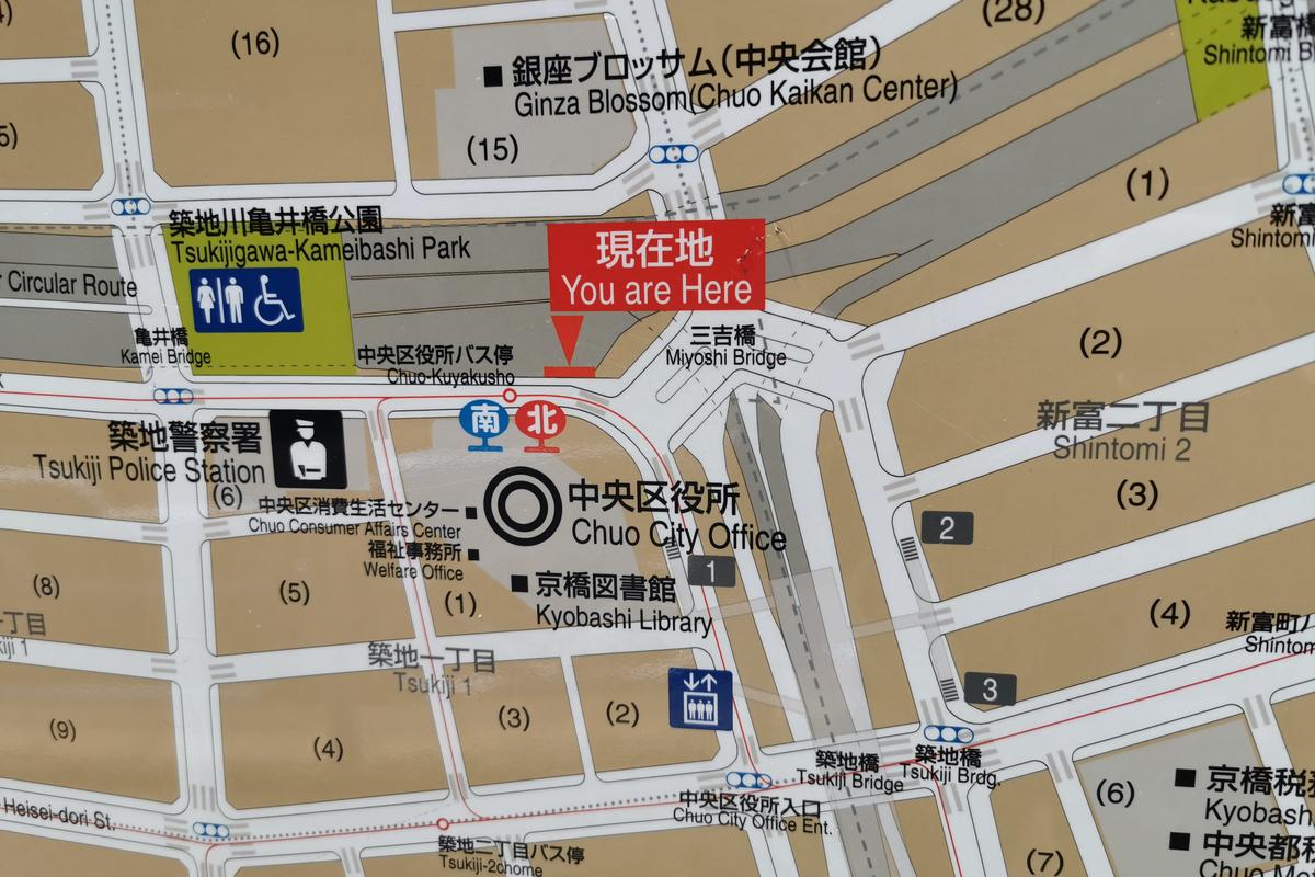 f:id:harumibashi:20200810162828j:plain