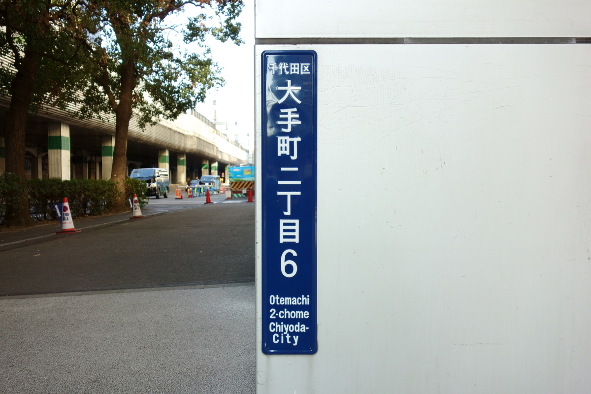f:id:harumibashi:20210106164501j:plain