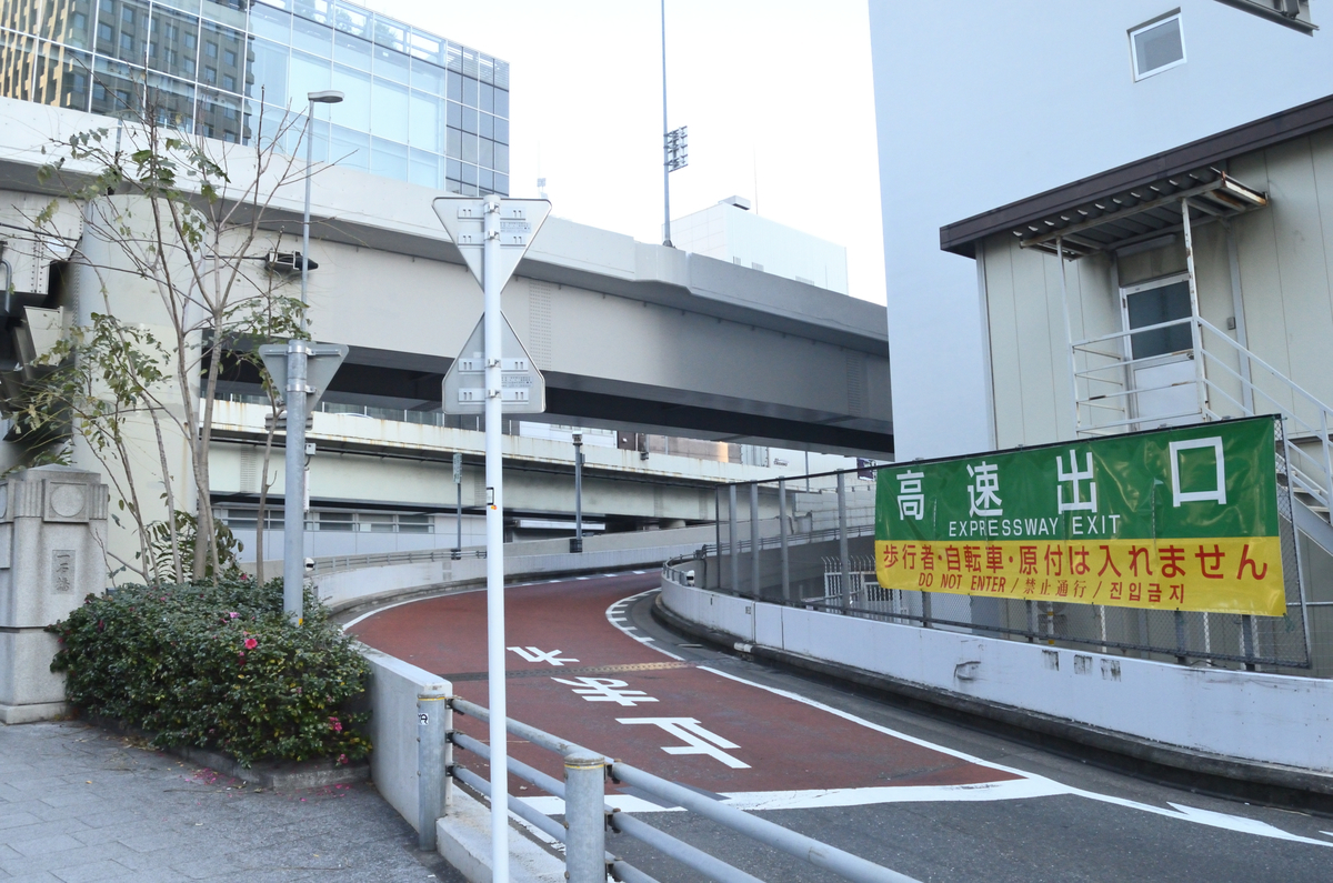 f:id:harumibashi:20210107020912j:plain