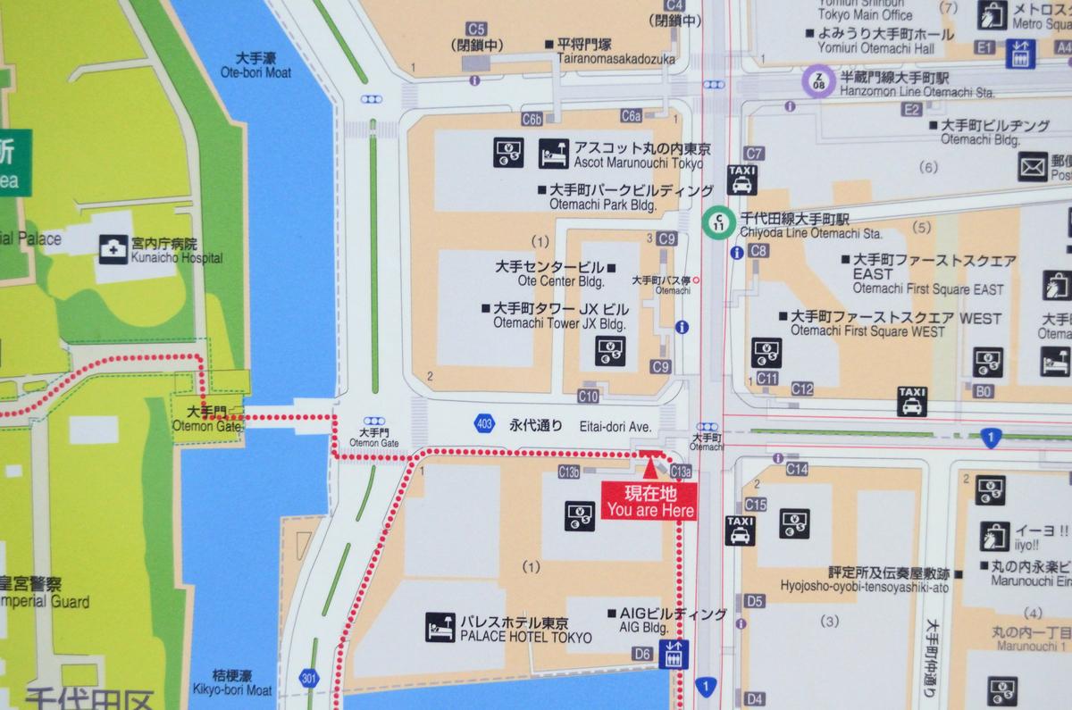 f:id:harumibashi:20210108000853j:plain