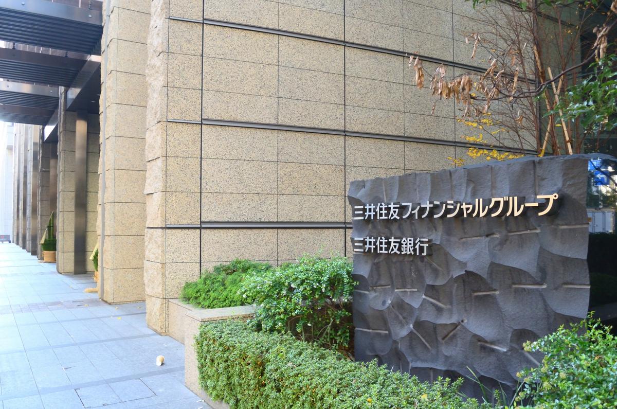 f:id:harumibashi:20210108004337j:plain