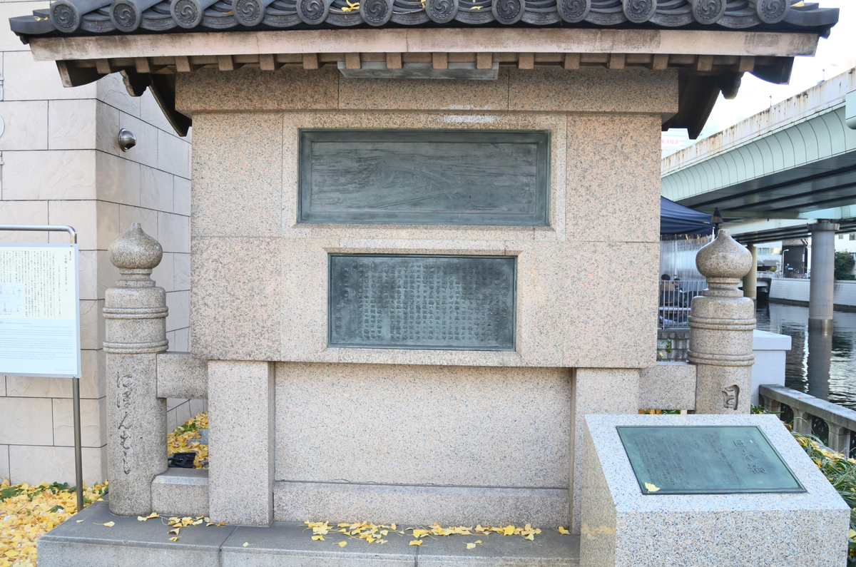 f:id:harumibashi:20210210171259j:plain
