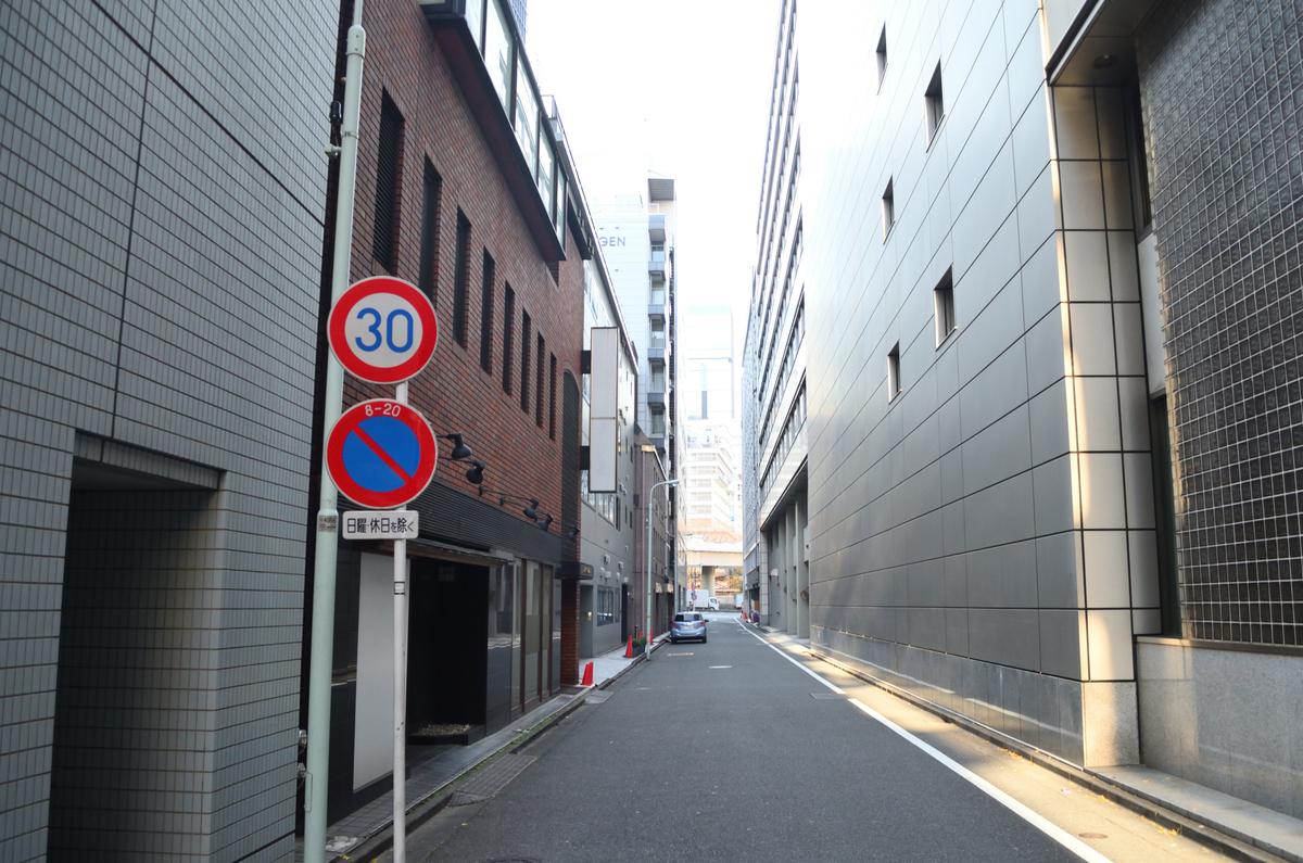 f:id:harumibashi:20210214002819j:plain