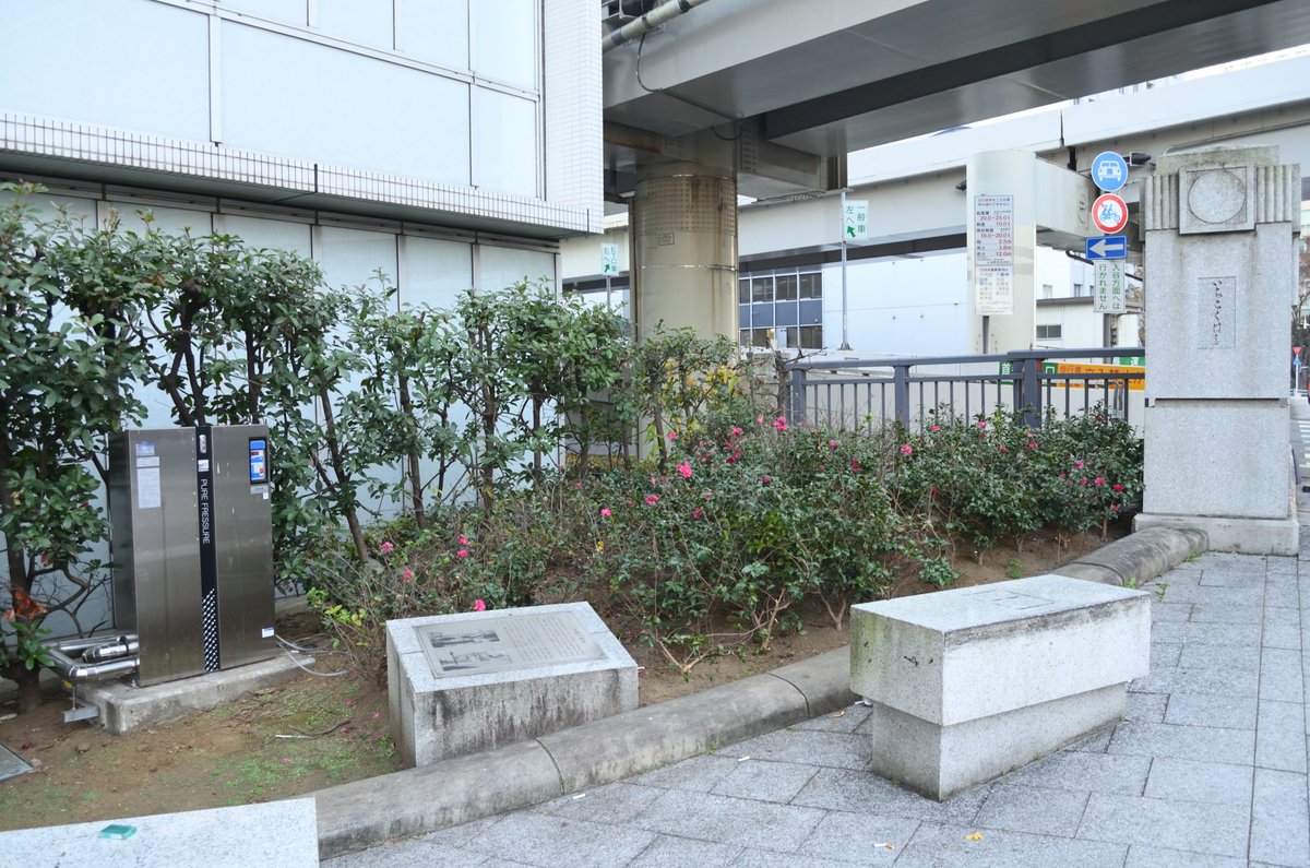 f:id:harumibashi:20210214002839j:plain