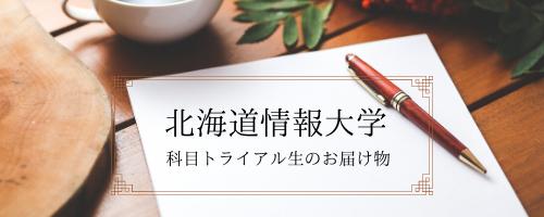 f:id:harumikurin:20201127233204p:plain