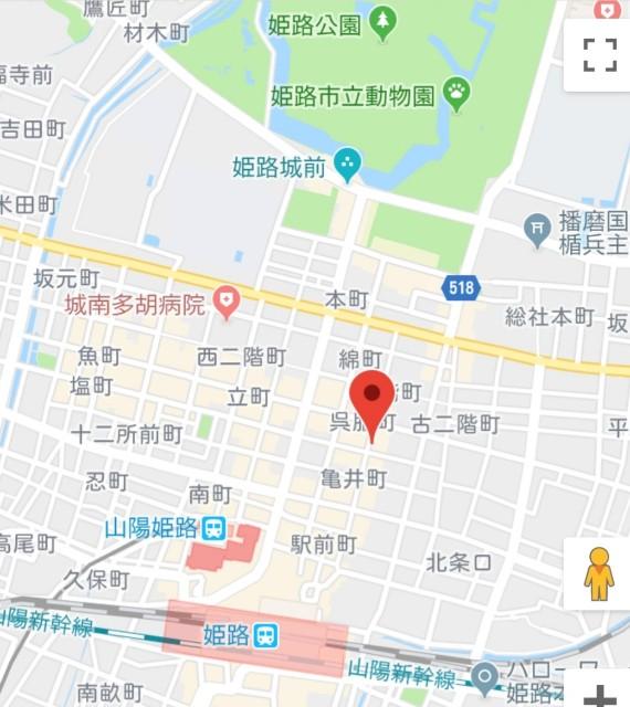 f:id:harumushi1130:20181216185838j:image