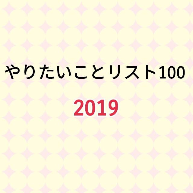 f:id:harumushi1130:20190102214537j:image