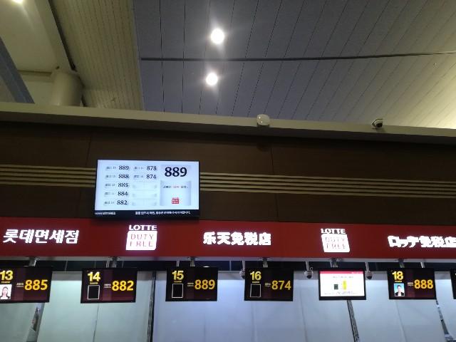f:id:harumushi1130:20190429201406j:image