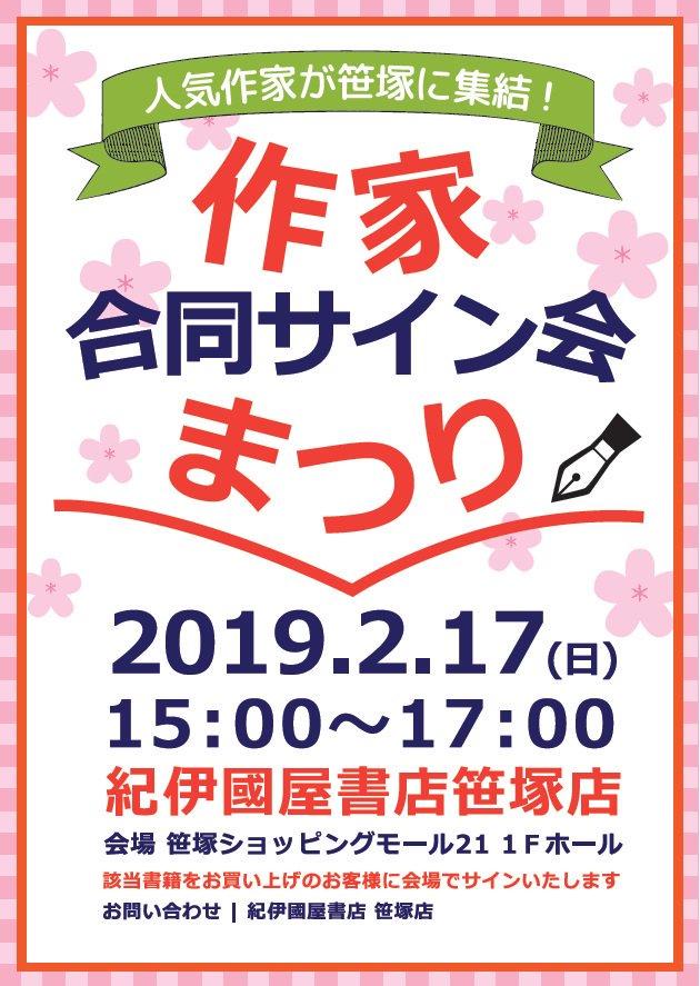 f:id:haruna0109:20190117225406j:plain