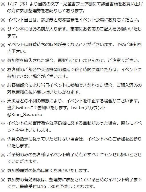 f:id:haruna0109:20190117230031j:plain
