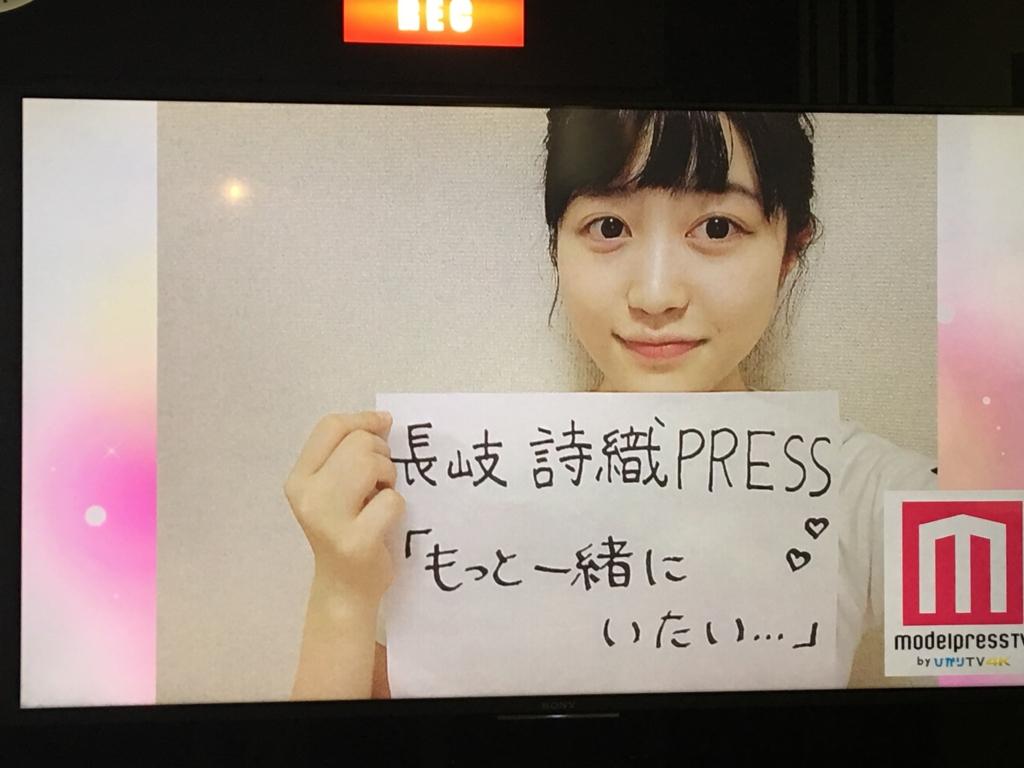 f:id:haruna0524:20160711184115j:plain