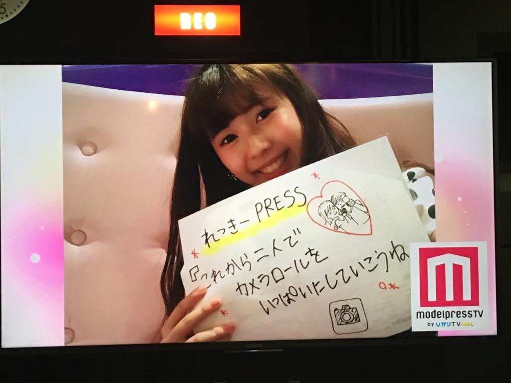 f:id:haruna0524:20160711184152j:plain