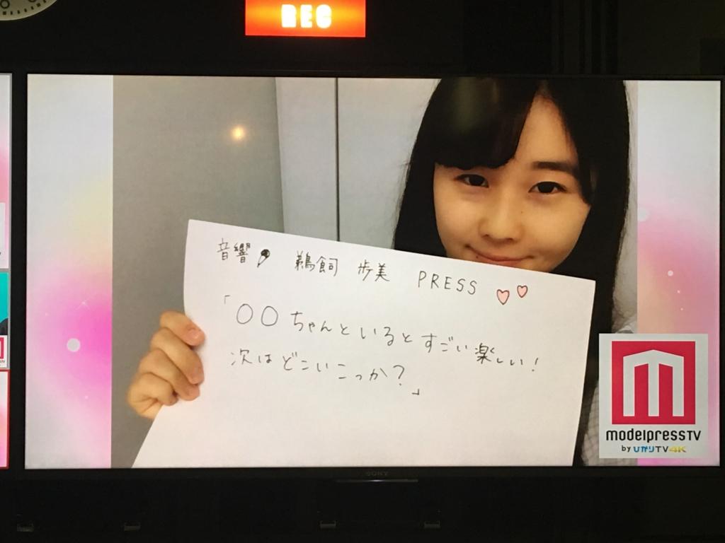 f:id:haruna0524:20160711184452j:plain
