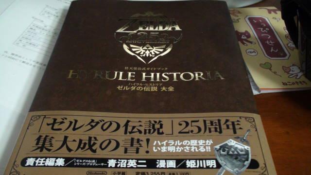 f:id:haruna0717:20120306205745j:image:w360