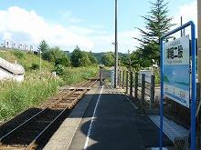 左上:津軽今別 手前:津軽二股 右:道の駅アスクル