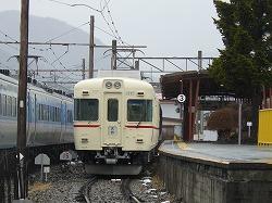 P1080522.jpg