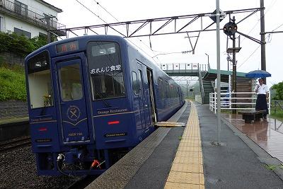 P1030994.jpg