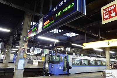 P1050354.jpg