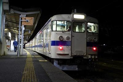 P1000812.jpg