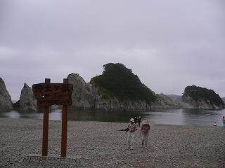 浄土ヶ浜(2007)