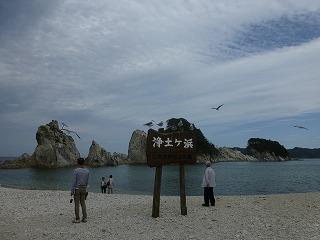 浄土ヶ浜(2013)