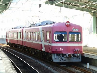 P1030348.jpg