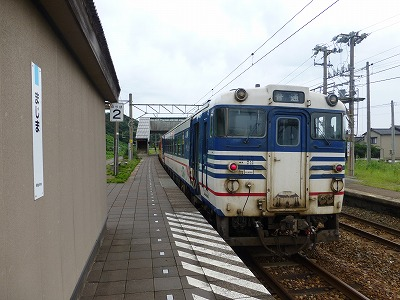 P1040266.jpg
