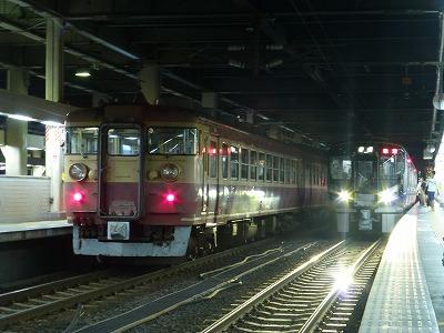 P1040454.jpg