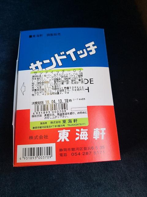 f:id:haruna115:20190422210301j:plain