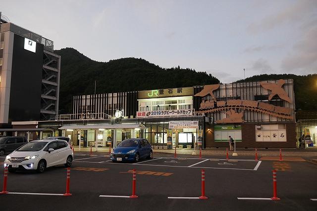 f:id:haruna115:20190930223420j:plain