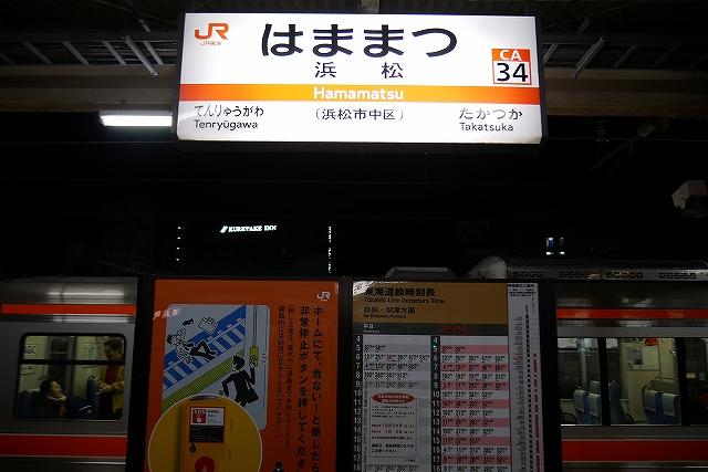 f:id:haruna115:20200122210529j:plain